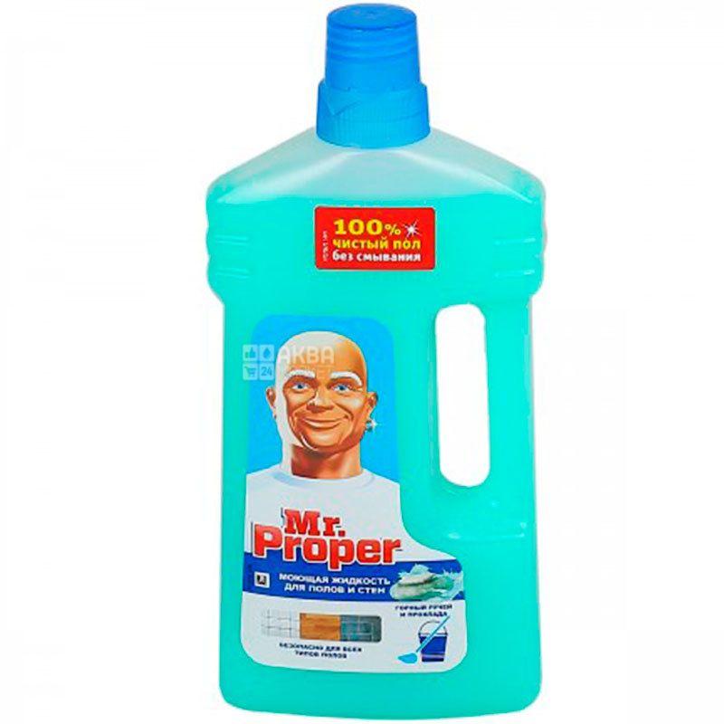 Mr. Proper, Средство моющее для уборки пола и стен, 1 л