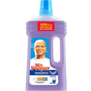 Mr.Proper, Средство моющее для уборки пола и стен, Лаванда, 1л