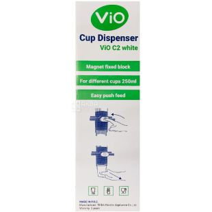 ViO, Cup holder for water dispenser C2 , with magnets, white