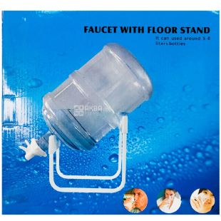 ViO, faucet with floor stand, white