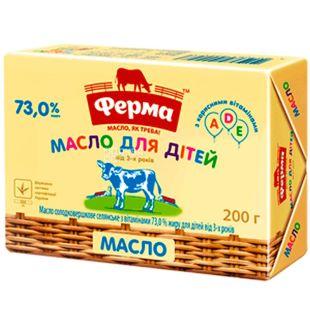 Ферма, Для детей, 200 г, Масло сливочное, 73%