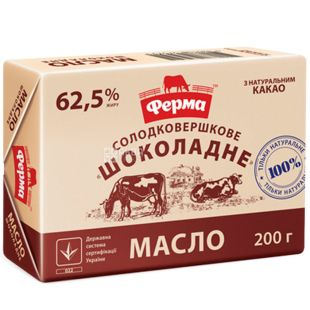 Ферма, 200 г, Масло шоколадное сладкосливочное, с какао, 62,5%