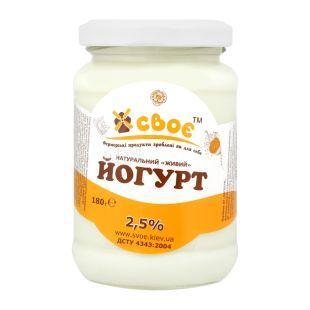 Swoje, Natural Yogurt 2.5%, 180g, glass