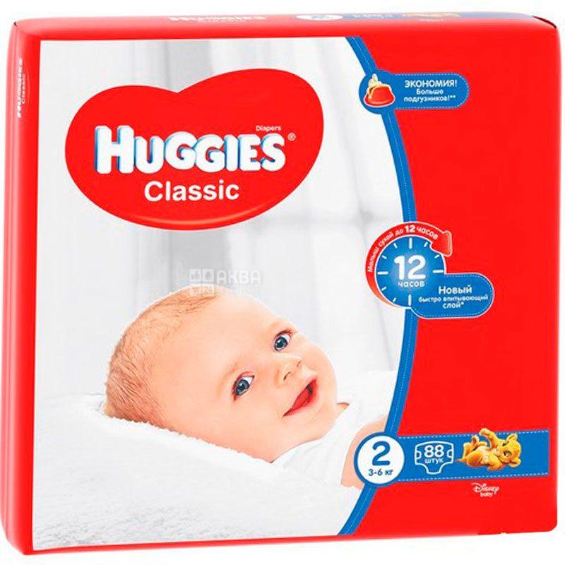 Huggies Classic, 88 шт., Хаггис, Подгузники-трусики, Размер 2, 3-6 кг