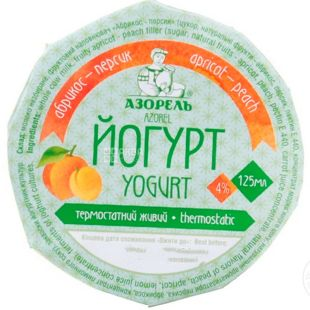 Azorel, 0.125 L, Yogurt Apricot Peach