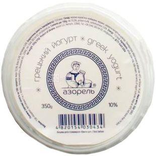 Azorel, 350 g, Greek Yogurt, 10%