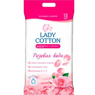 Lady Cotton, 15 шт., Леді Коттон, Серветки вологі для зняття макіяжу, з трояндовою водою