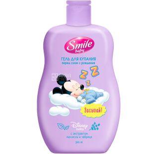 Smile baby, 300 мл, Смайл бебі, Гель для купання, перед сном, з народження