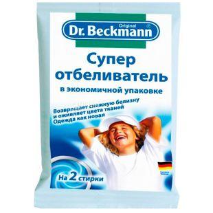 Dr. Beckmann, 80 г, Др. Бекменн, Відбілювач для одягу, в економній упаковці