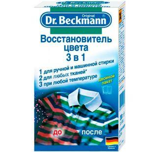 Dr. Beckmann, 2 шт. х 100 г, Др. Бекманн, Відновлювач кольору 3в1