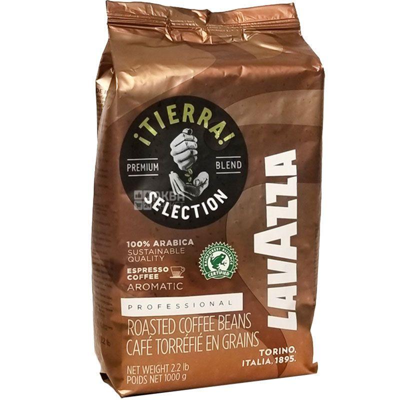 кофе Lavazza 1 кг купить