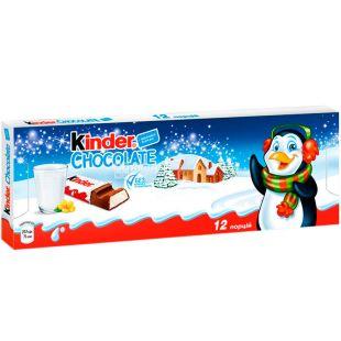 Kinder Chocolate, 151 г, Кіндер, Молочний шоколад з молочною начинкою