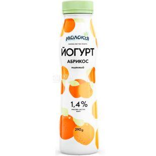 Молокия, 290 г, Йогурт питьевой, Абрикос, 1,4%
