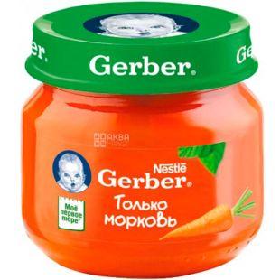 Gerber, 80 г, Гербер, Пюре овощное детское с 6-ти месяцев, Морковь