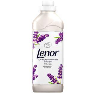 Lenor, 910 мл, Кондиционер для белья, Свежесть лаванды