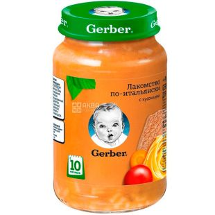 Gerber, 190 г, Гербер, Пюре, Обед по-итальянски с кусочками, с 10-ти месяцев