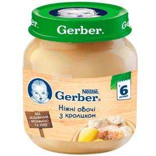 Gerber, 130 г, Гербер, Овоче-м'ясне пюре, Ніжні овочі з кроликом, з 6-ти місяців