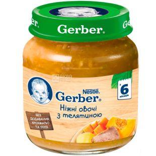 Gerber, 130 г, Гербер, Овочі-м'ясне пюре, Ніжні овочі з телятиною, з 6-ти місяців
