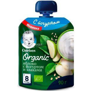 Gerber Organic, 90 г, Гербер Органік, Фруктово-йогуртове пюре, Яблуко зі злаками, з 8-ти місяців