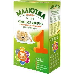 Baby Premium 1, 350 g, Milk powder, from 0 months