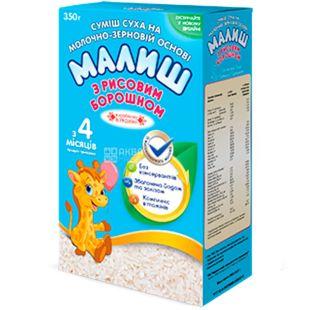 Малыш, 350 г, Смесь сухая молочная с рисовой мукой, с 4-х месяцев