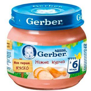 Gerber, 80 г, Гербер, Пюре мясное детское с 6-ти месяцев, Нежный цыпленок