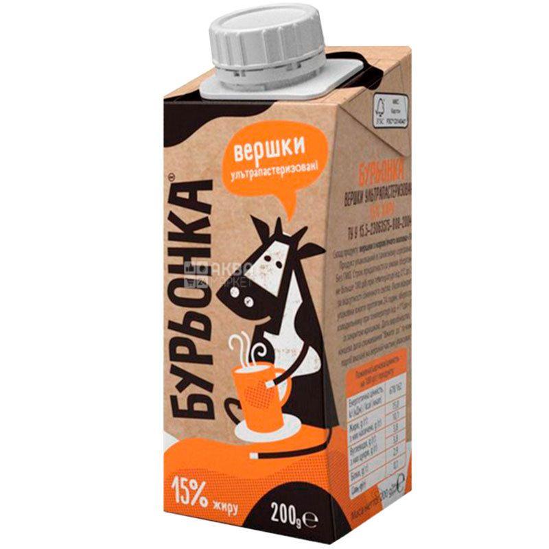 Burenka, 200 g, 15%, Cream, Ultra Pasteurized