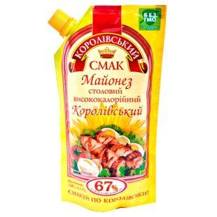 Королівський смак, 67% 360 г, майонез, Королівський, столовий, дой-пак