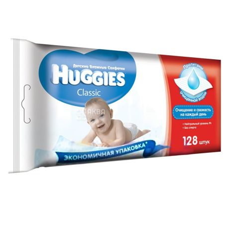 Huggies, 128 pcs., Wet wipes, Classic Duo