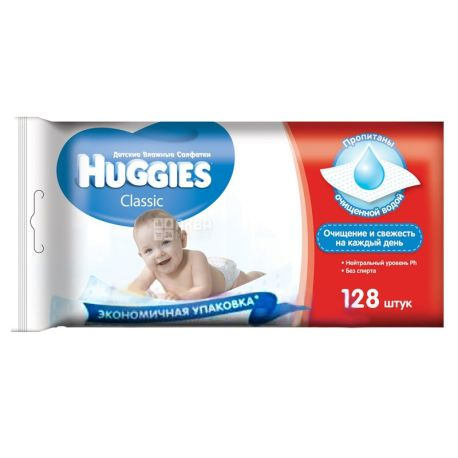 Huggies, 128 шт., серветки вологі, Classic Duo
