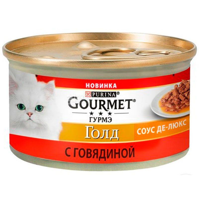 Gourmet, 85 г, корм для котов, с говядиной, Gold