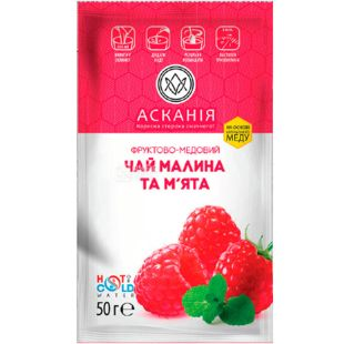 Askania, 50 g, Tea-concentrate Raspberry and mint