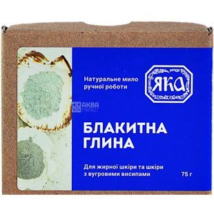 ЯКА, 75 г, Туалетне мило, Блакитна глина
