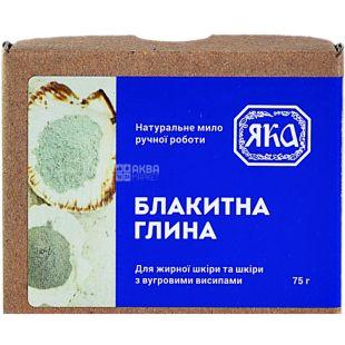 ЯКА, 75 г, Туалетное мыло, Голубая глина