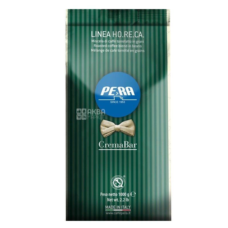 Pera Сrema Bar, 1 кг, Кава Пера Крема Бар, середнього обсмаження, в зернах