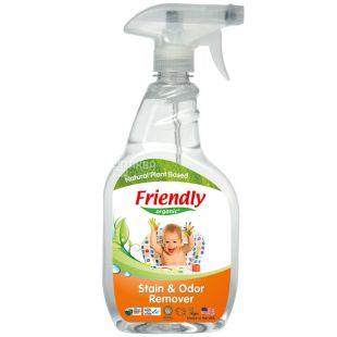Friendly Organic, 650 мл, Засіб від плям і запаху, лимон, органічний