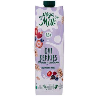 Vega Milk, 950 ml, Ultra-pasteurized oat drink with berries, 1.5%