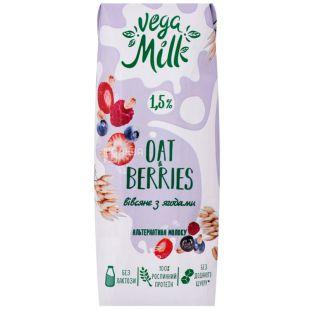 Vega Milk, 250 ml, Ultra-pasteurized oat drink with berries, 1.5%