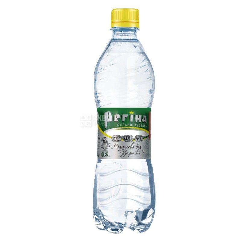 Регина, 0,5 л, Вода газированная минеральная, ПЭТ