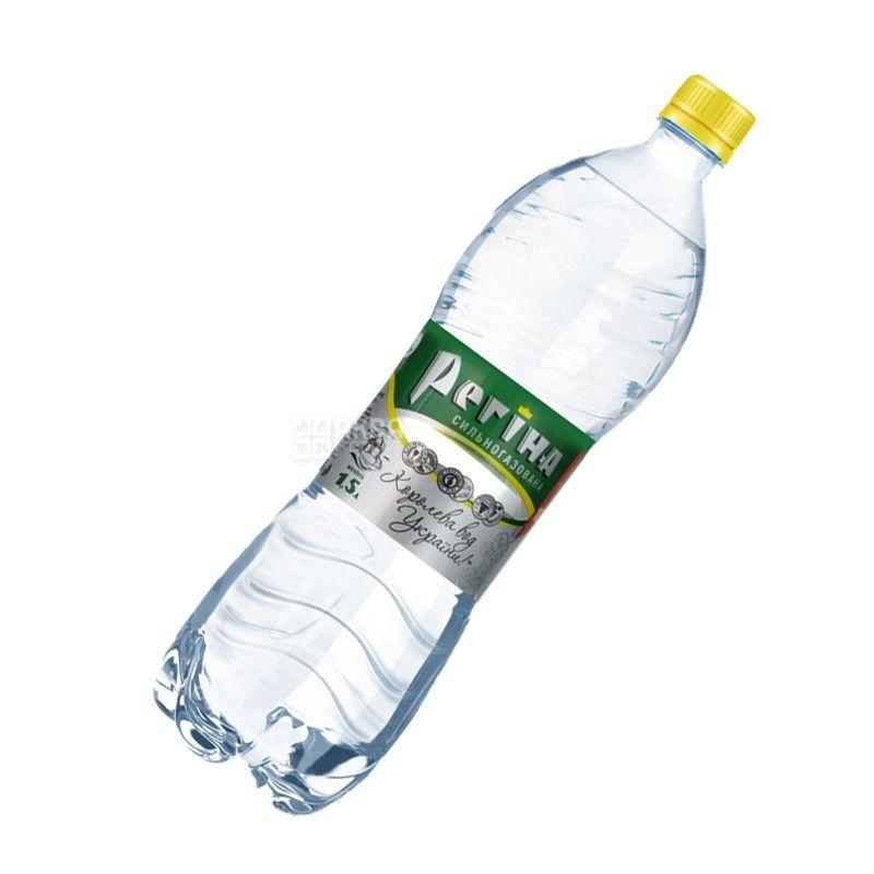Регина, 1,5 л, Вода сильногазированная, Минеральная,  ПЭТ