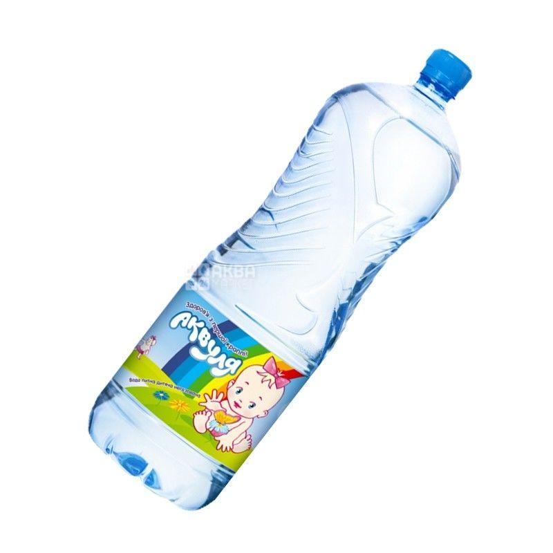 Аквуля, 2 л, Вода детская негазированная, с первых дней жизни, ПЭТ