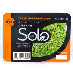 Solo, 50 г, Микрозелень лука, свежая