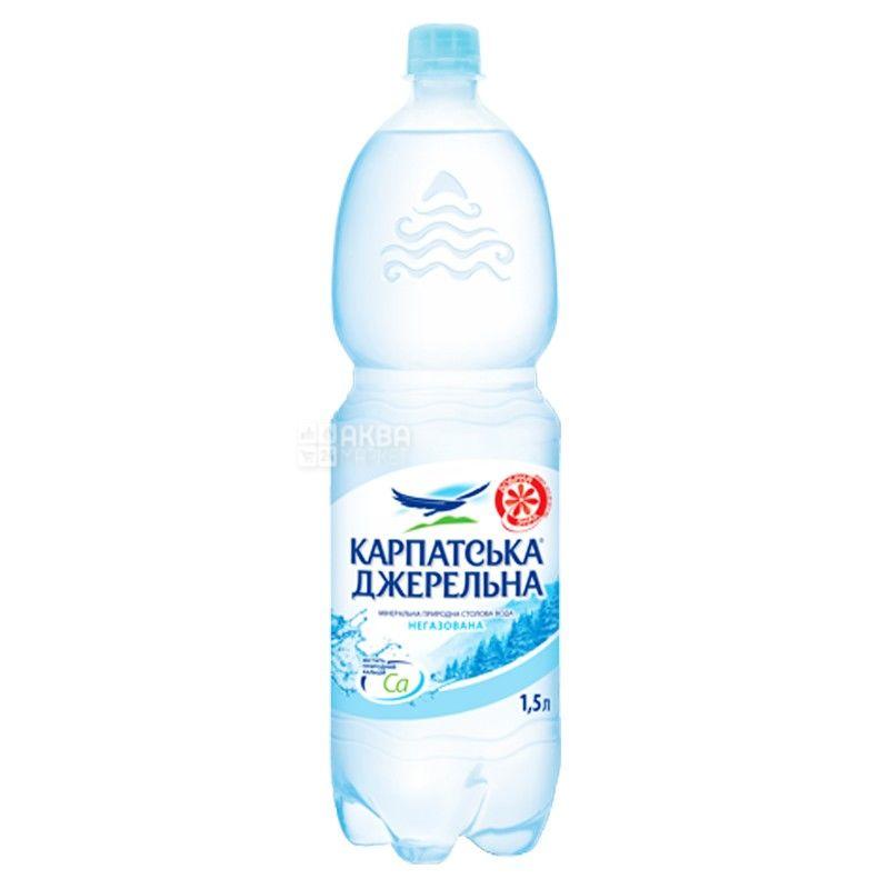 Карпатська Джерельна, 1,5 л, Вода негазированная, Минеральная, ПЭТ