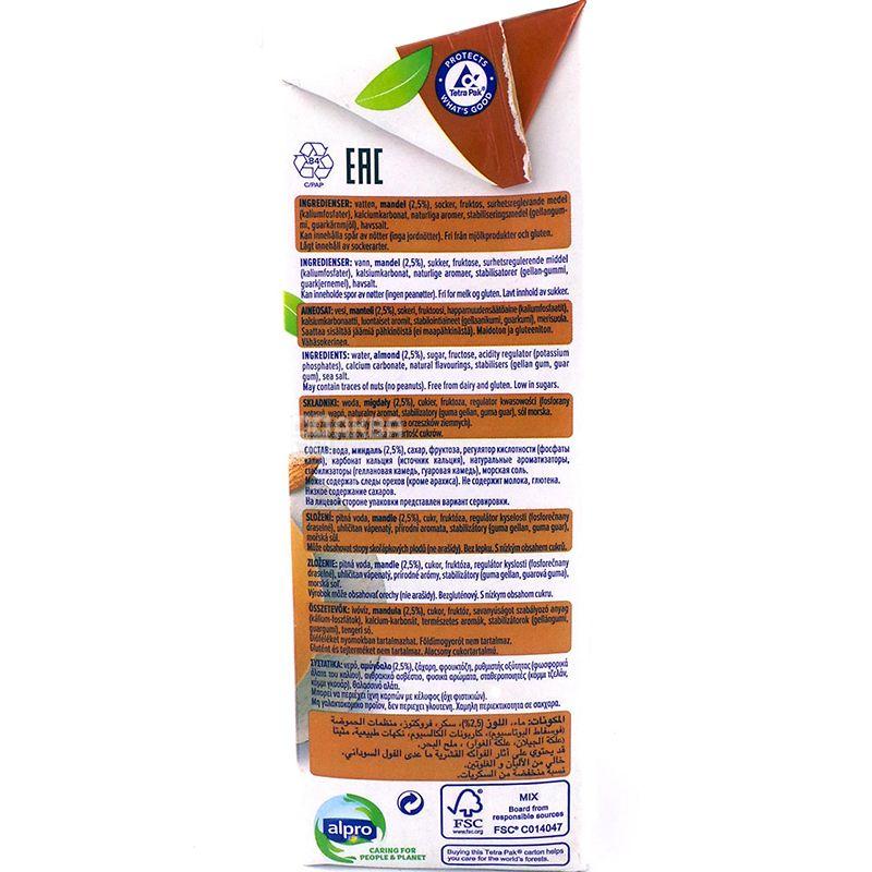 Alpro, Almond for Professionals, 1 л, Алпро, Профешнл, Миндальное молоко