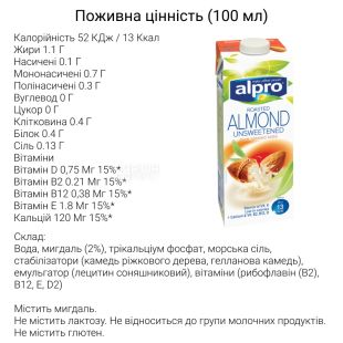 Alpro Almond Unsweetened, Sugar Free Almond Milk, 1 L