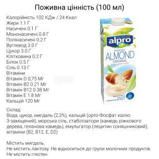 Alpro almond milk 1l, Aplro Almond (Almond Drink)
