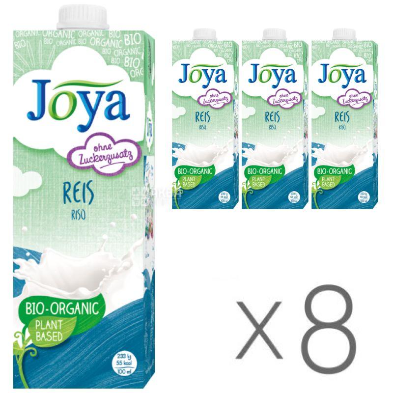 Joya Rice Organic, Упаковка 8 шт. по 1 л, Джоя, Рисовое молоко, органическое, без сахара и лактозы