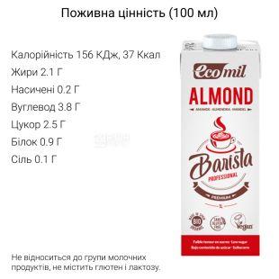 Ecomil, Almond Barista, 1 L, Ekomil, Barista Almond Herbal Drink, Low Sugar