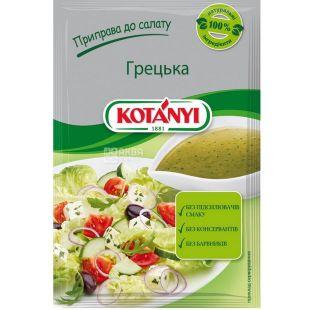 Kotanyi, 13 g, Salad Seasoning, Greek