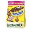Nesquik, 0,5 kg, ready breakfast, chocolate